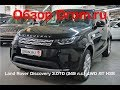 Land Rover Discovery 2018 3.0TD (249 л.с.) 4WD AT HSE - видеообзор