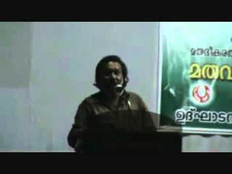 Kureepuzha-sreekumar-malayalam2.wmv video