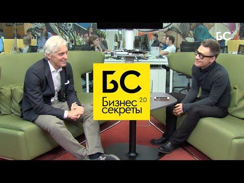 Бизнес-Секреты 2.0: Эдуард Пантелеев