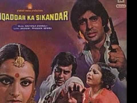 O Saathi Re Full Song (HD) With Lyrics - Muqaddar Ka Sikandar...