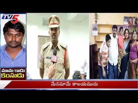 పిల్లలకు మతిస్థిమితం లేదని హత్య చేసిన మేనమామ | Chaitanyapuri, Hyderabad | TV5 News
