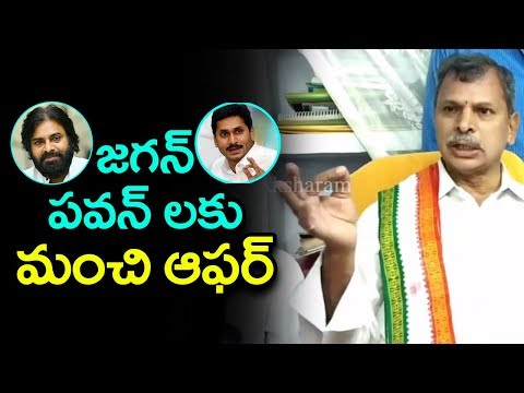 Congress Leader Tulasi Reddy Comments on YS Jagan & Pawan Kalyan | Congress & TDP Alliance News