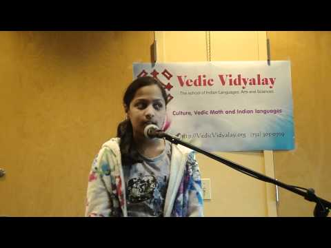 Vedic Vidyalay Hindi Kavitapath Poetry Recitation M4h04810 video