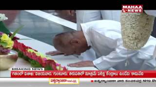 Sri Sathya Sai Baba Birthday Celebration | Chief Guest Governor Narasimhan | Puttaparthi
