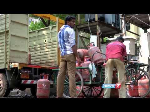 LPG cyclinder price cut by Rs. 113 as crude prices fall