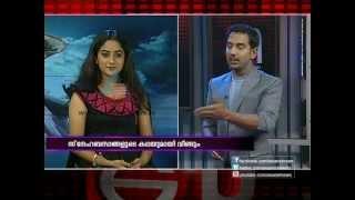Puthiya Theerangal - Interview: Actress Namitha Pramod (Puthiya Theerangal fame )