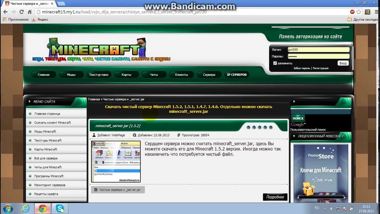 Касперский интернет секьюрити 2013 ключи лицензии на ...