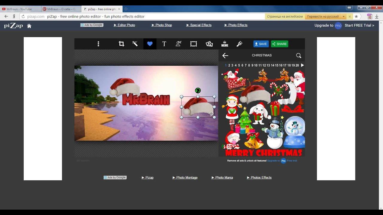 Как сделать свою аватарку для ютуба онлайн