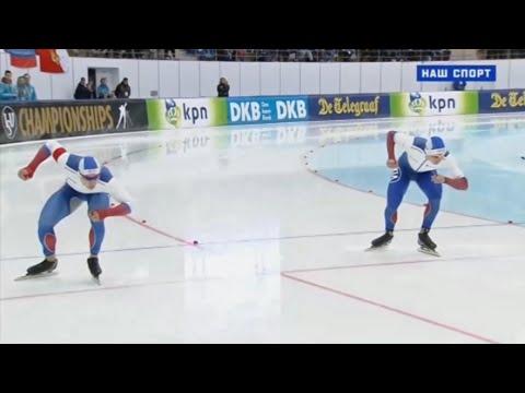 Конькобежный спорт ЧМ 2016 500 м Коломна / Speed Skating World Championship 500 m Kolomna 14-02-16