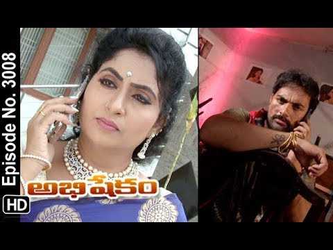 Abhishekam | 6th September 2018 | Full Episode No 3008 | ETV Telugu