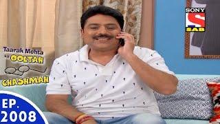 Taarak Mehta Ka Ooltah Chashmah - तारक मेहता - Episode 2008 - 23rd August, 2016