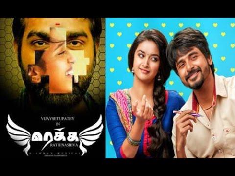 Sivakarthikeyan Clash With Vijaysethupathi | Rekka | Remo | Tamil Cinema News | Updates.