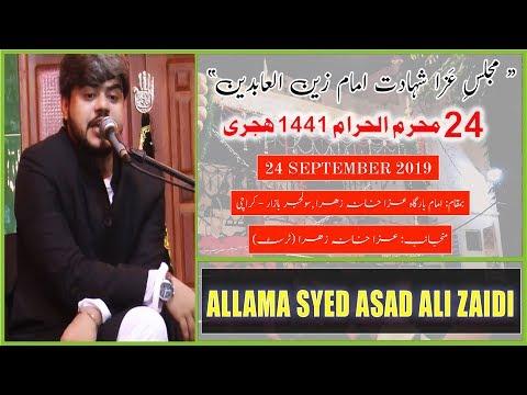 24th Muharram Majlis-e-Aza Shahadat Imam Zain-Ul-Abideen - 1441/2019 - Allama Asad Ali Zaidi