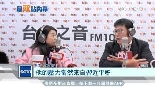只提台北價值挨批 柯P:就是「台灣價值」