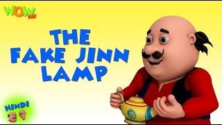 The Fake Jinn Lamp- Motu Patlu in Hindi - 3D Animation Cartoon -As on Nickelodeon