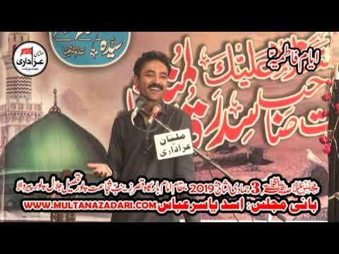 Zakir Murtaza Qamber I Majlis 9 Feb 2019 I Shujat Pur JalalPur Peer Wala