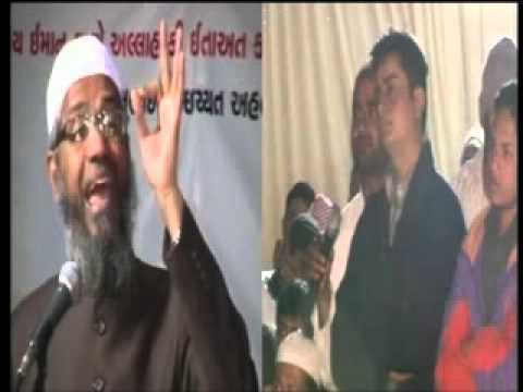 Islam Ke Mutalik Ghalat Fehmiyan Part 3 - Dr. Zakir Naik In Sami, Gujarat video
