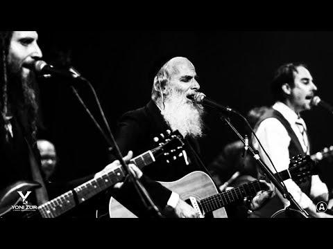 אחרי 20 שנה | עמירן דביר & האחים גת | בזאפה ירושלים |