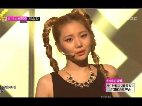음악중심 - After School - First Love, 애프터스쿨 - 첫사랑, Music Core 20130629