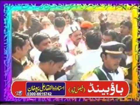 Ali Haq Da Imam Bao Band Ustad Papo Klarant In Chichawatni (gujjar Hotel).mpg video