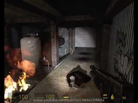 Half-Life 2: Episode Two прохождение - Глава 3 - [3/5]