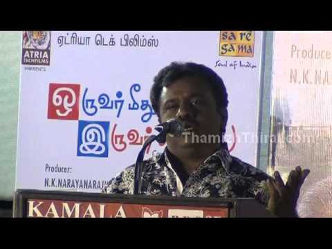 Director Balasekaran speech at Oruvar Meethu Iruvar Sainthu...
