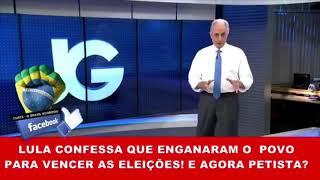 Lula, o chefe da facção preso por corrupção ensina como enganar a população.