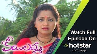 Koilamma - Episode 14 ( 20 - Sep - 2016 )