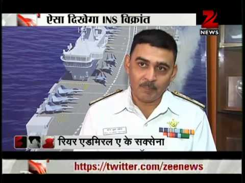 Zee News: INS Vikrant, India's first indigenous aircraft carrier, to be launched on August 12