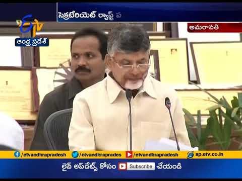 AP gets 635 awards | CM tells Collectors