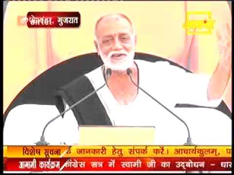 Pujya Morari Bapu - Ram Katha Porbandar Gujarat 19 feb 2013