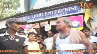 Bengali Purulia film 2015 - Part-2 | Purulia Video Album - DITE VARPUR