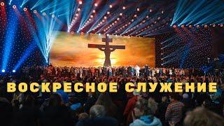 Воскресное служение онлайн 4 октября / Апостол Владимир Мунтян