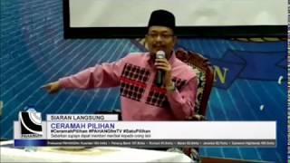 Rajin Rajinlah Sedekah..Allah Tumbuhkan Banyak Rezeki Untuk Kita ~ Ustaz Kazim Elias 2018
