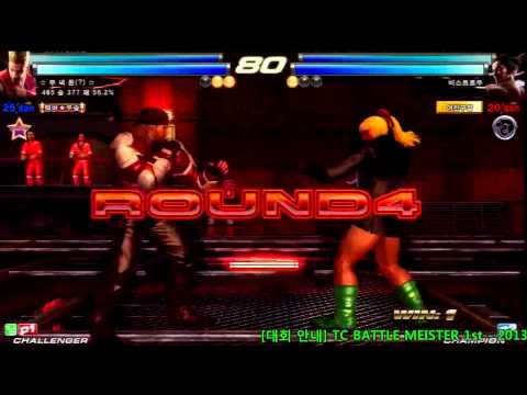 TEKKEN TAG2 UL 5/18 KNEE VS BEAST LAW