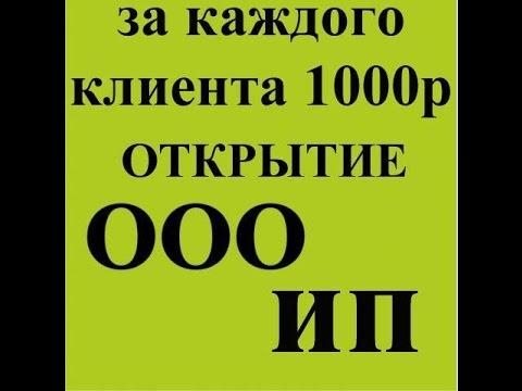 Список ип кфх ростовской области