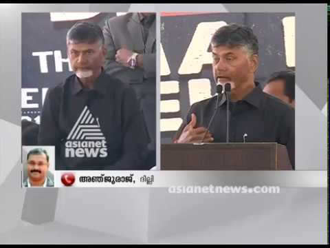 Special Status to Andhra Pradesh ; Andhra CM Chandrababu Naidu begins hunger strike at Delhi