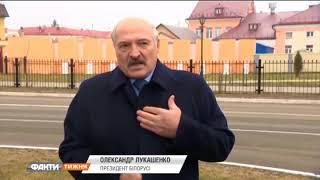 Шпионские игры Лукашенко. Под чью дудку пляшет Батька? Факты Недели 26.11