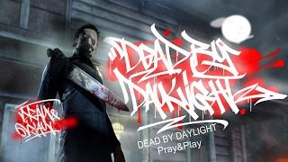 Стрим Игры : Dead by Daylight Новый патч 1.4.1 смотрим изменения с Дмитрием ! № 47