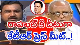 Rahul Gandhi Targets KCR And Modi In Charminar Public Meeting | IVR Analysis #3