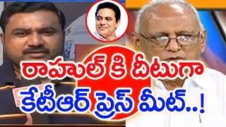 Rahul Gandhi Targets KCR And Modi In Charminar Public Meeting | IVR Analysis #3