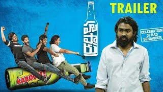 Hushaaru Theatrical Trailer | Tejus Kancherla, Tej Kurapati, Dinesh Tej, Abhinav Medishetti