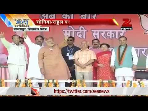 Yeh Dil Maange More says Narendra Modi in Himachal rally