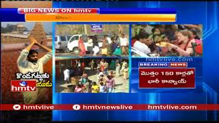 Traffic Police Tighten Security In kondagattu Route | DSP Face To Face Over PK Tour | hmtv