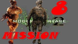 Call of Duty Modern Warfare 2 Gameplay Walkthrough | Mission 8 | Exodus