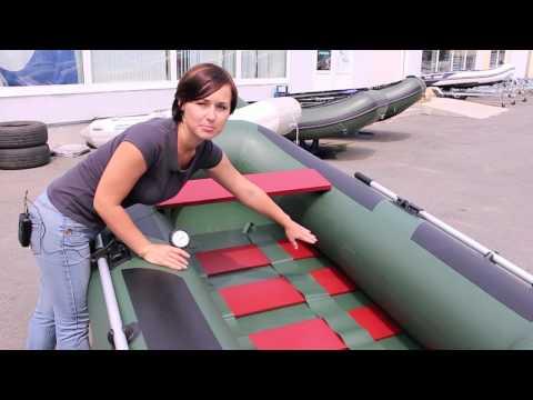 сброс давления в лодке
