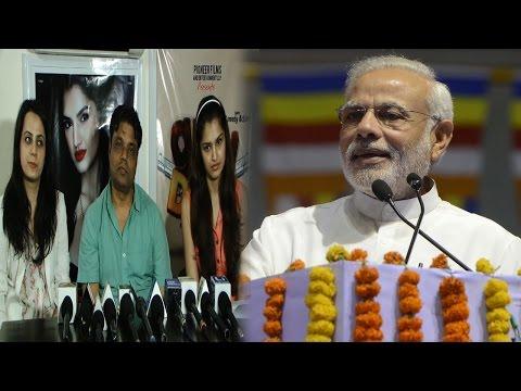 Hooch Free India Campaign   Gun Pe Done   PM Narendra Modi