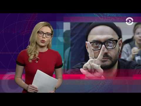 Свидетель Порошенко и явка любой ценой   ИТОГИ ДНЯ   21.02.18