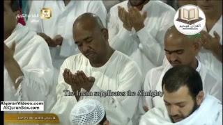 15th Ramadan 1438 Makkah Taraweeh  صلاة التراويح مكة المكرمة الليلة