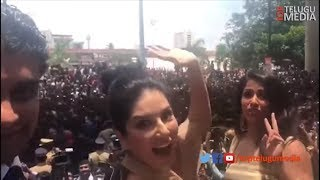Sunny leone  Craze in Kerala | Crazy Fans Crowd in Kochi | Celebrity News | Top Telugu Media